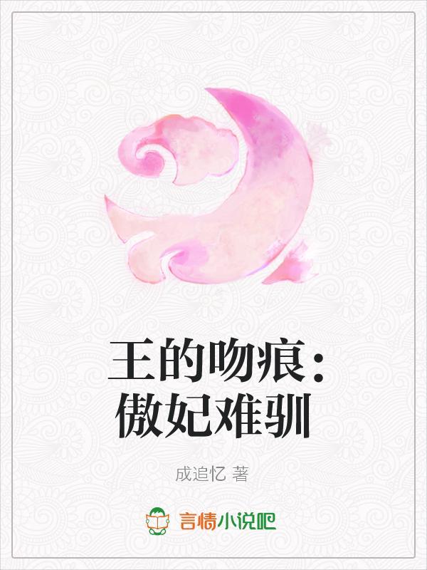 武将类网游小说
