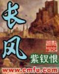 练体小说完结版