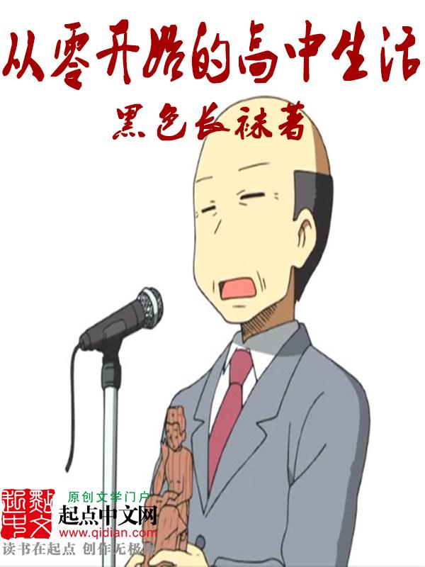 宇文紫小说