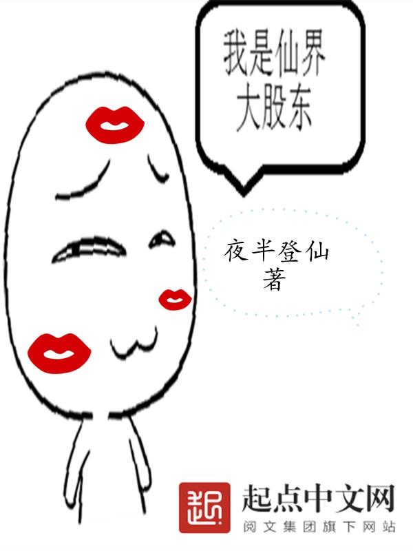 天刀唐门小说