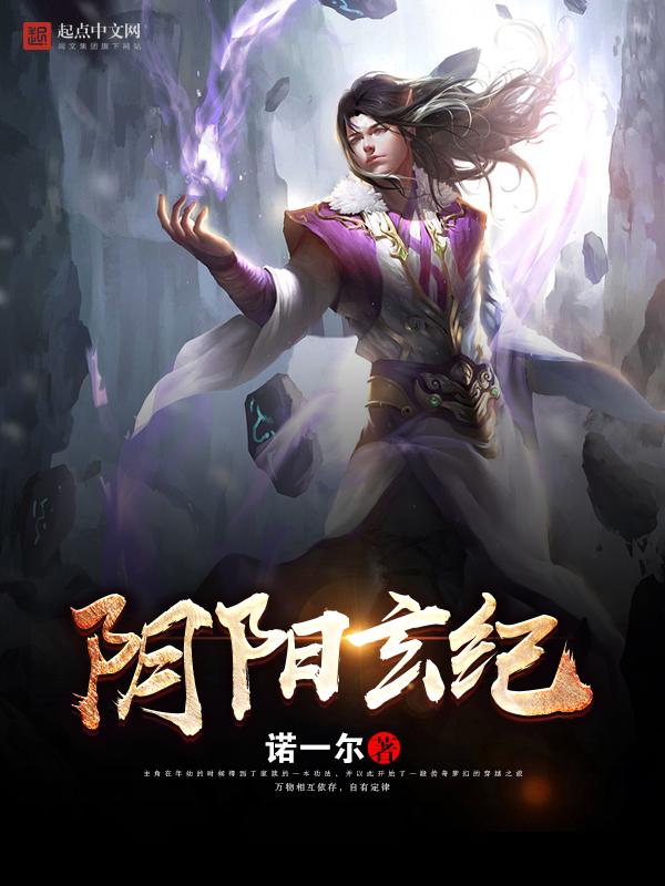 清城之恋小说