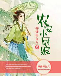 紫鸳微小说
