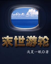 周富贵小说