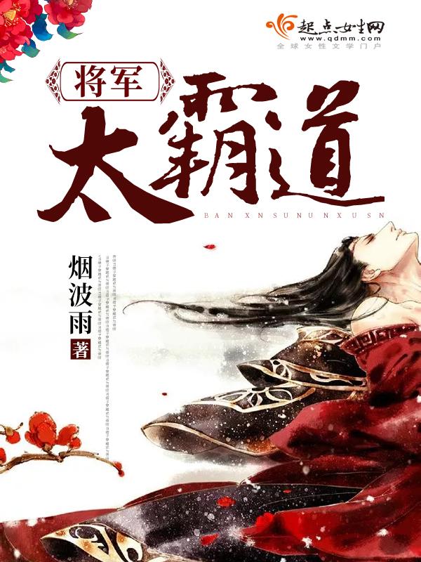 薛晓晓的小说