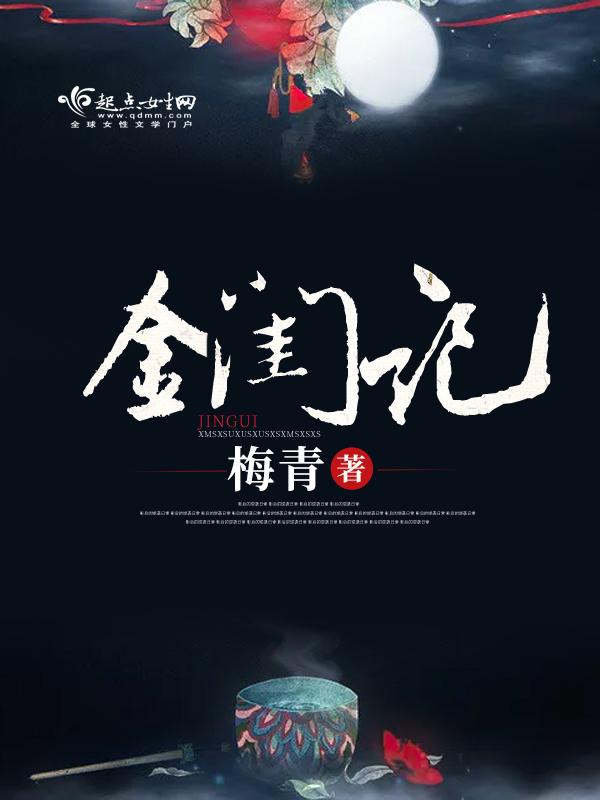 凌菲南小说