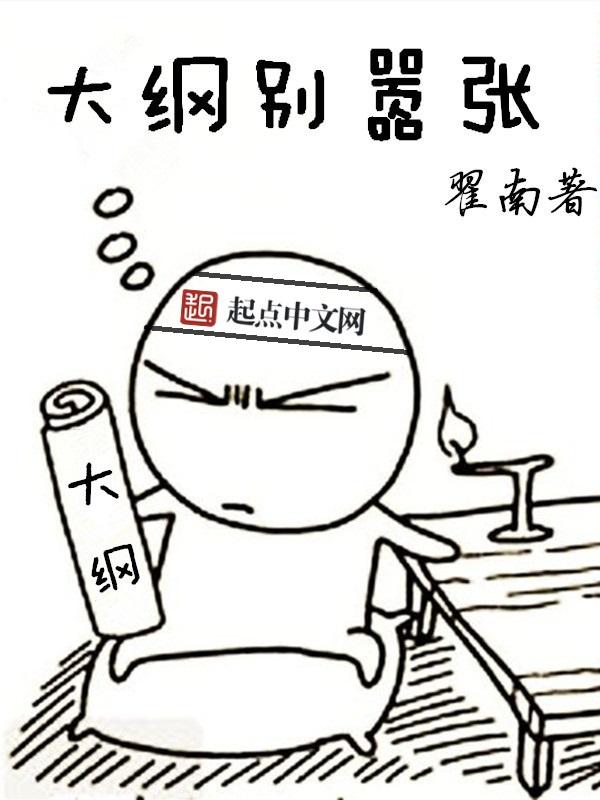 封神玄幻小说