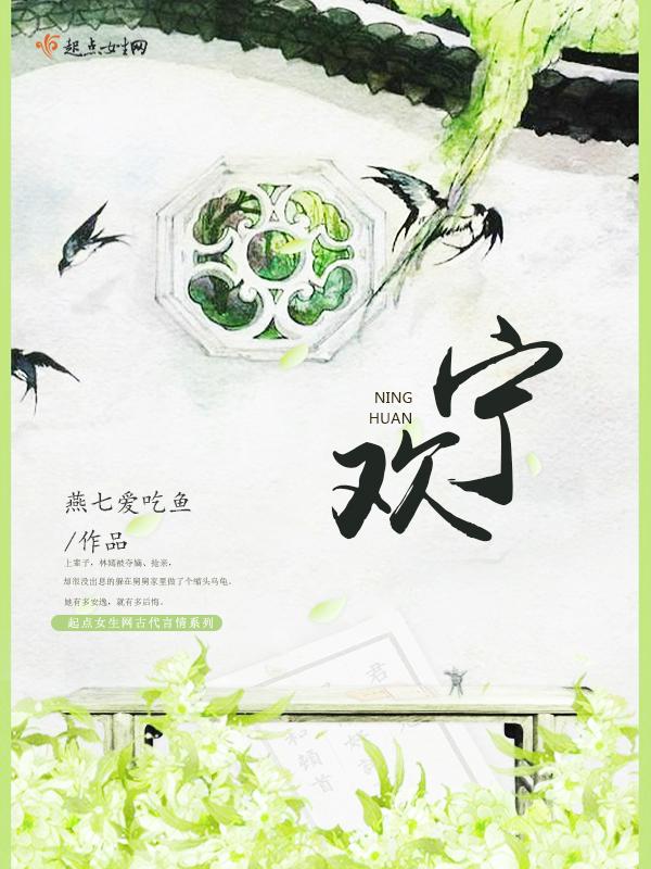 燕七爱吃鱼