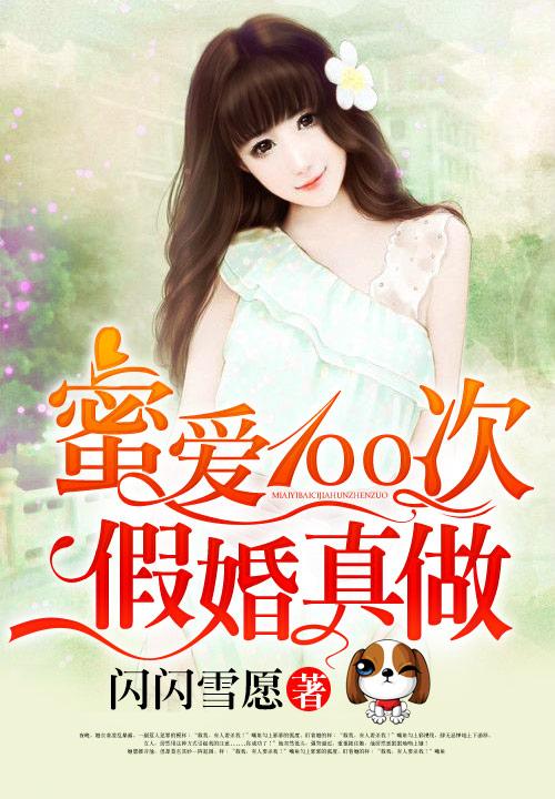 张宁哪个小说
