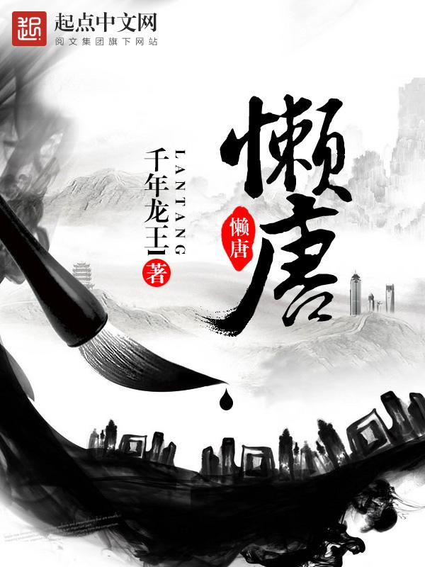 千年龙王l