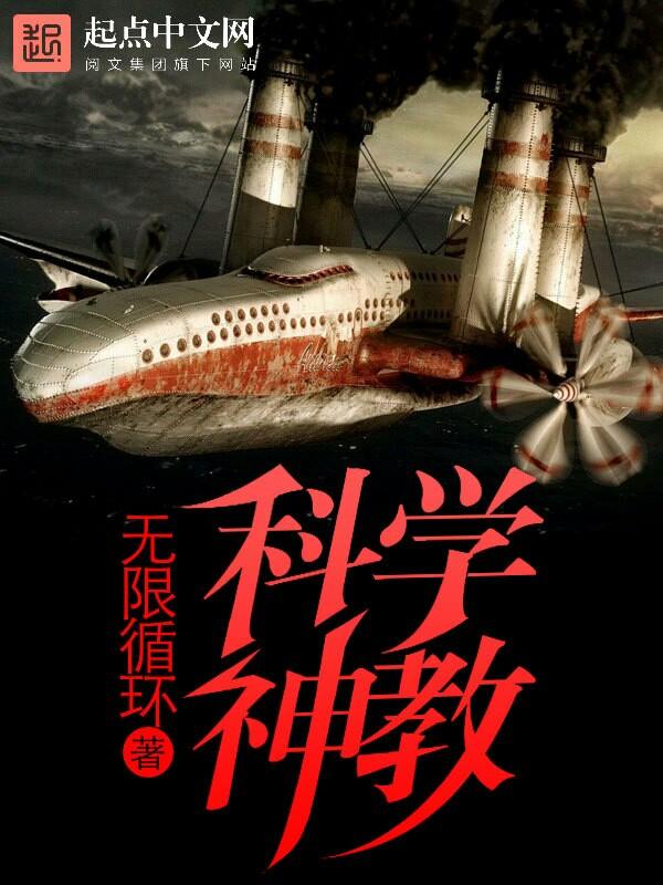 陈东野小说