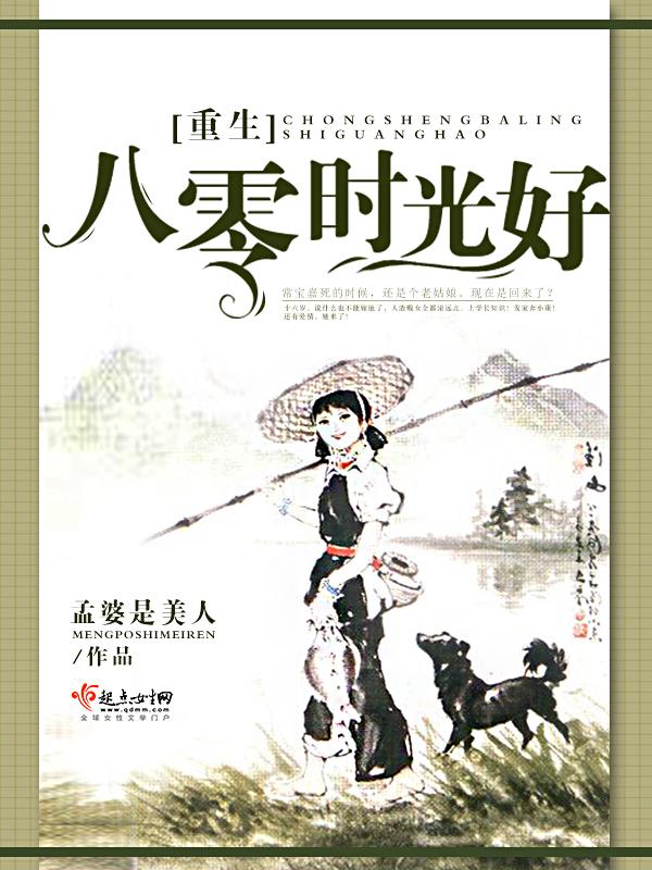 姜扣萱小说