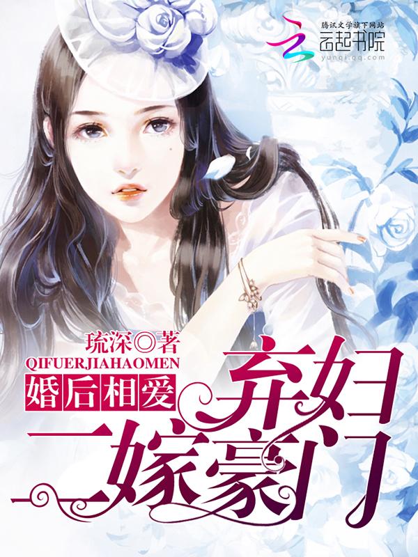 好看的东波砚小说
