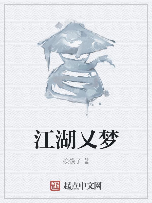坤农的小说