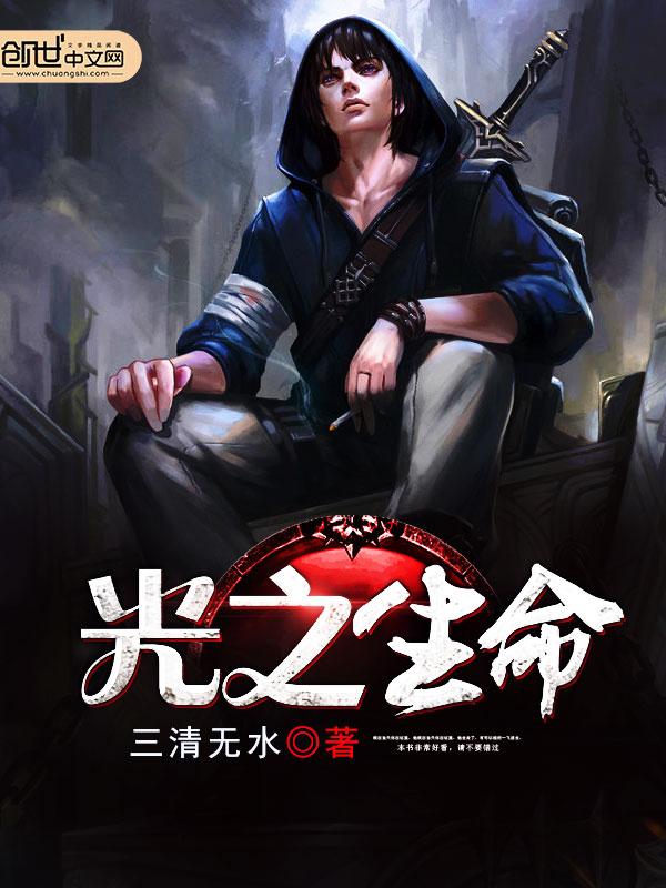 秦筠心霍云琛小说
