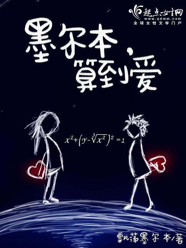 九鼎传说小说