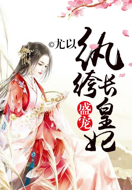 仙剑穿越小说