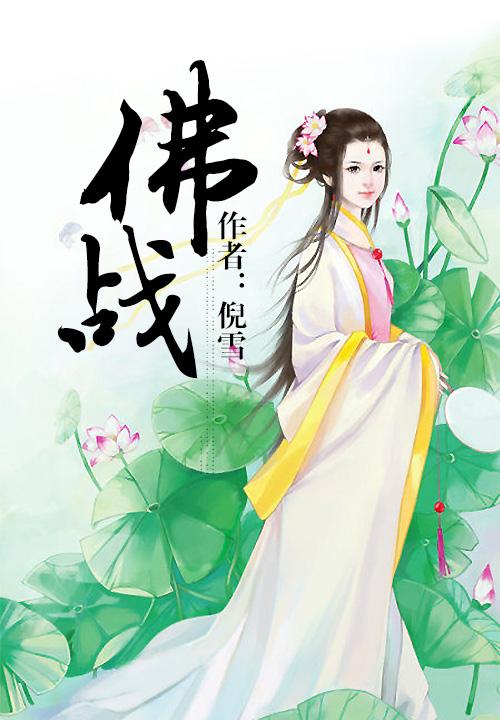 中国写实小说