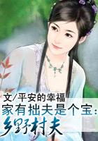 1幼女小说