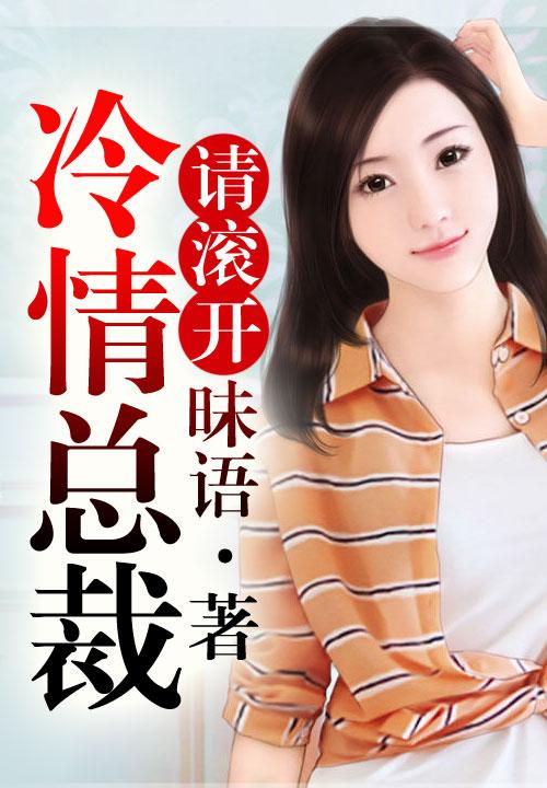 好看的王筱雨小说