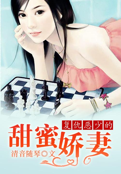 元蓉的小说