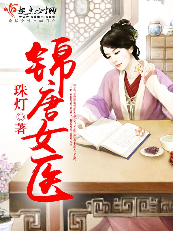吴馨月小说