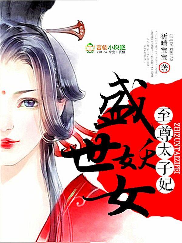好看的杨阳洋小说