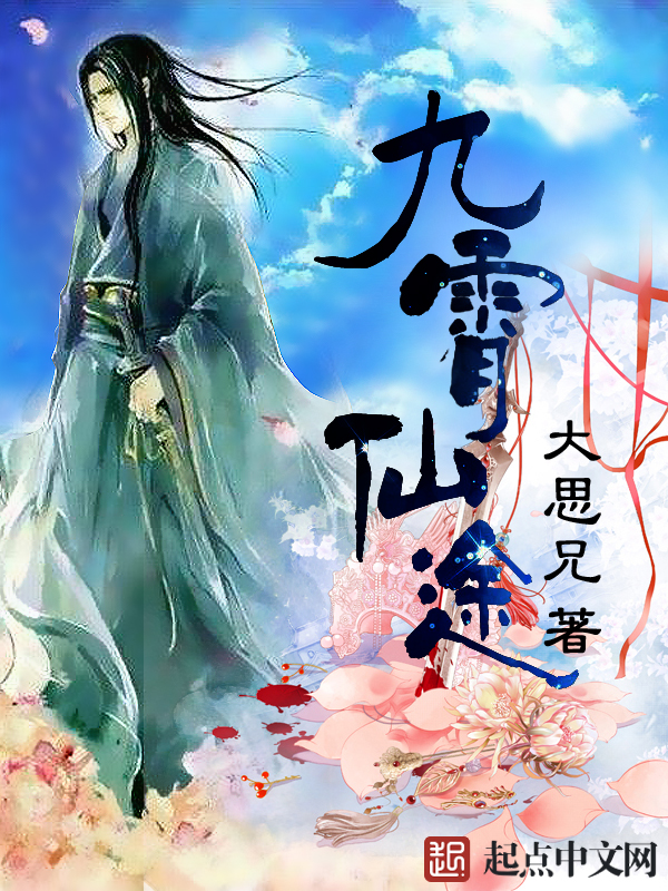 金水湄小说