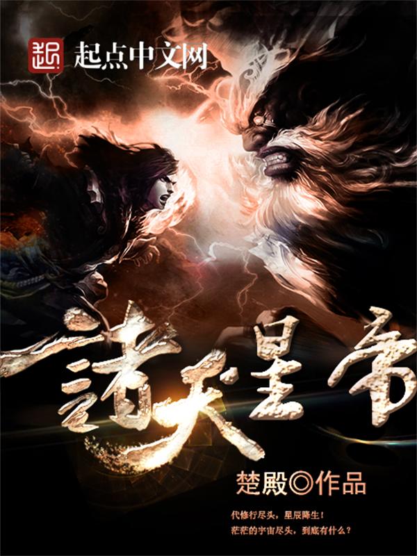 主角是狼人的小说