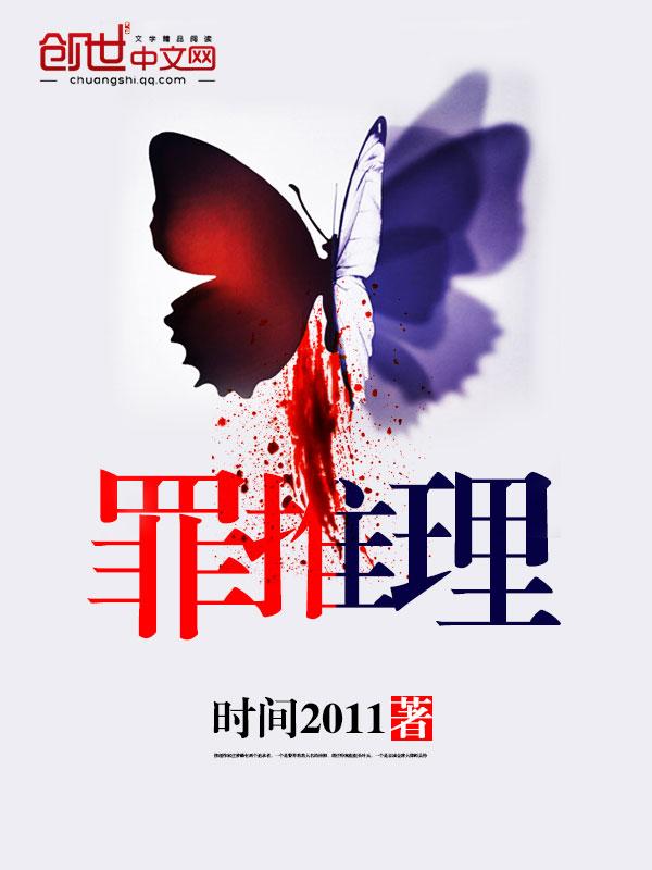 香港明星小说