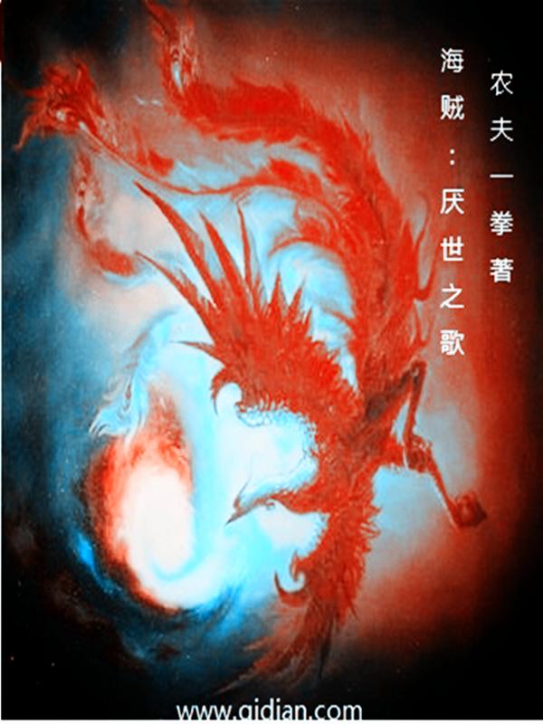 玄幻·奇幻小说