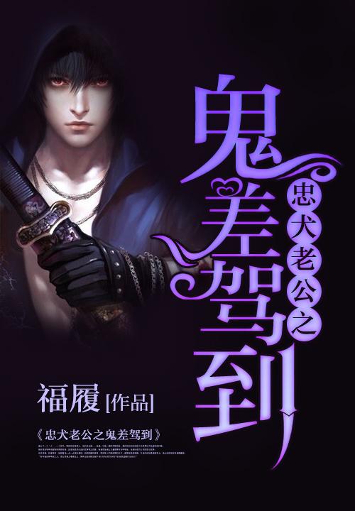 好看的日本著名小说来
