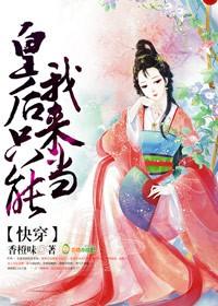 龙翔九洲小说