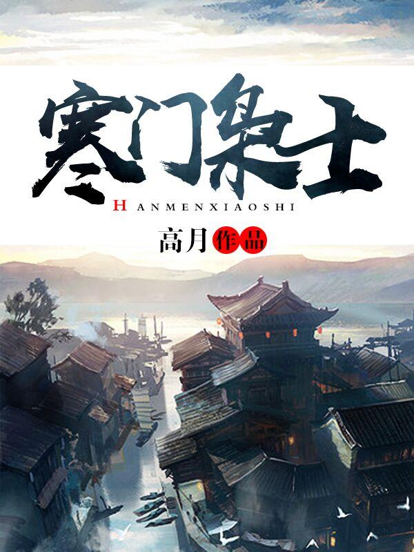 好看的中国现代名小说
