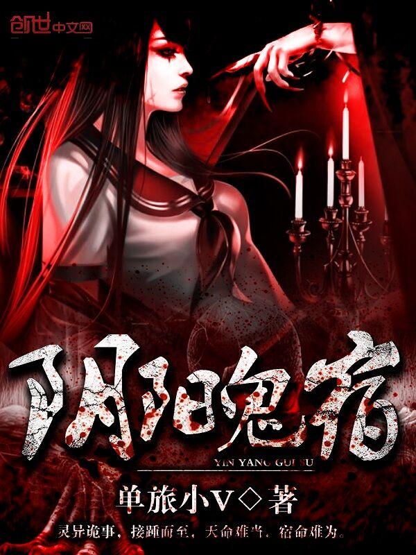 主角叫林宇的小说