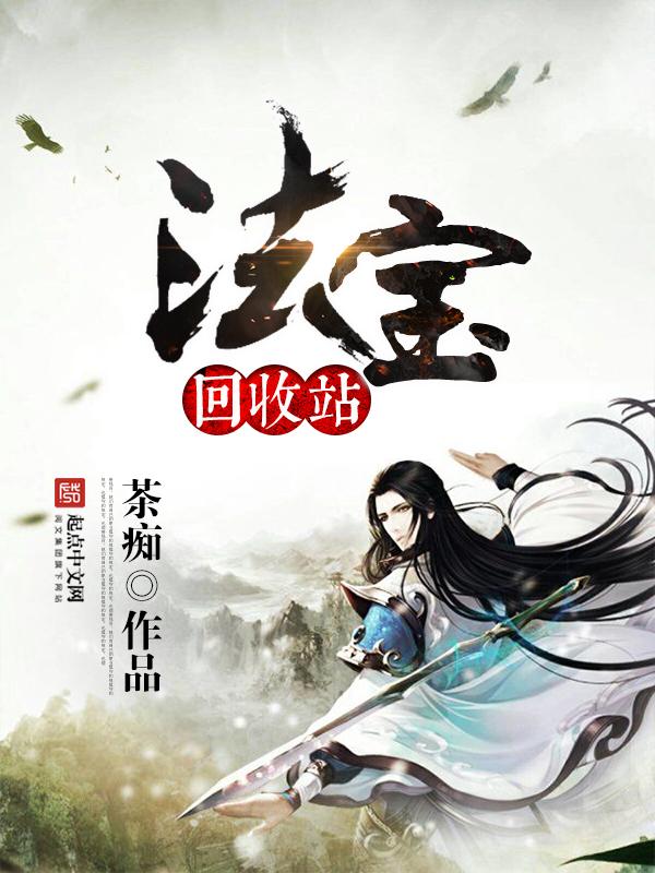 日本的文学小说