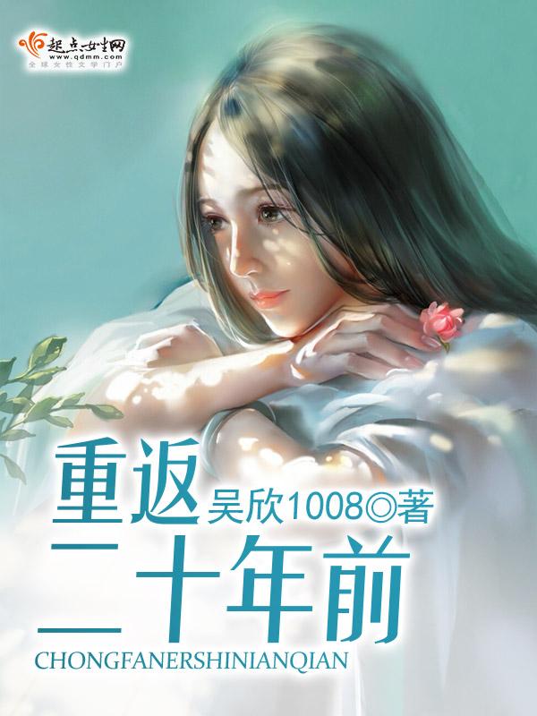 古文言情虐心小说