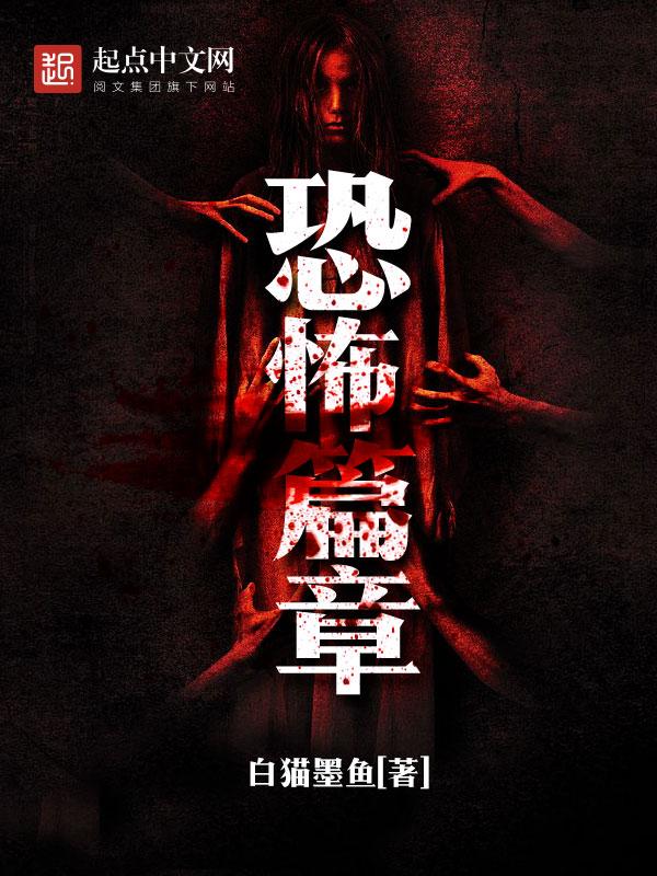 清平街小說