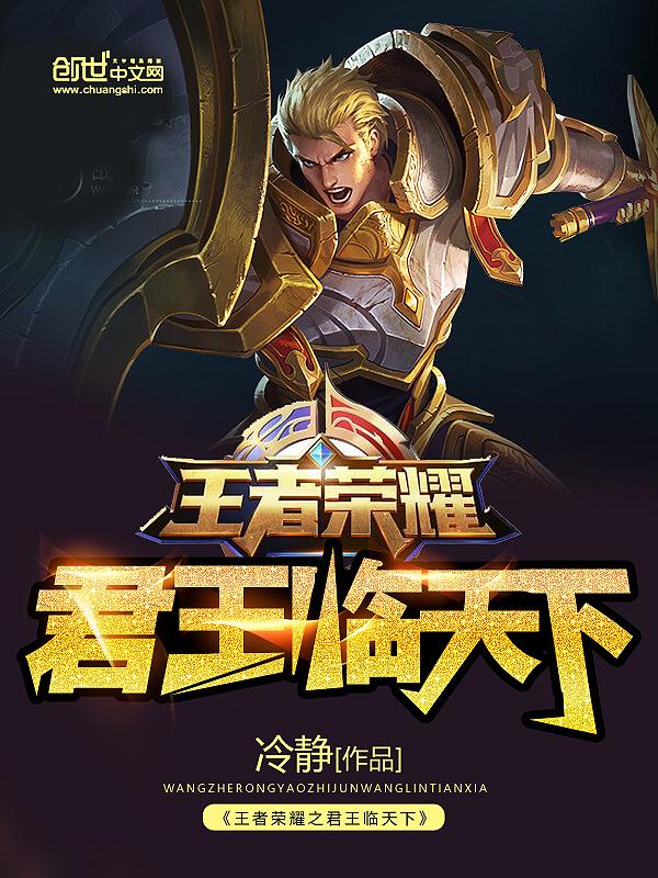 黄欣怡小说