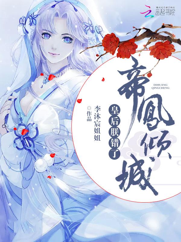 女主叶总裁小说
