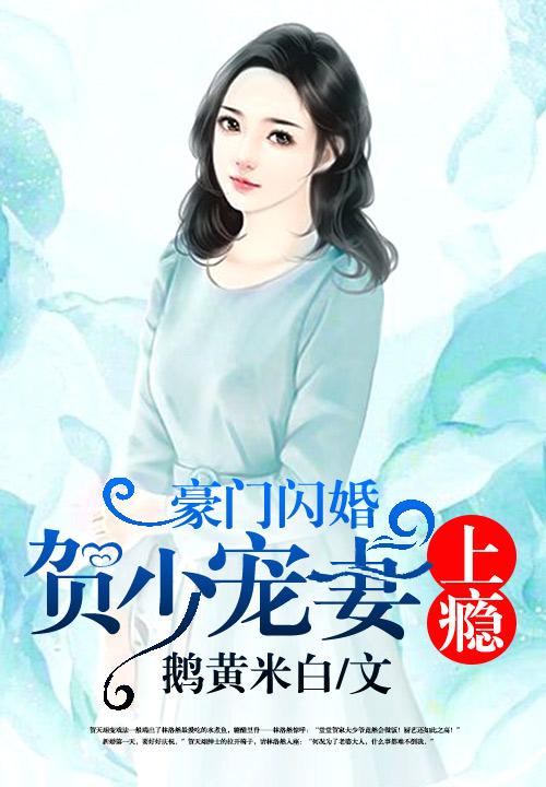 方舟号小说