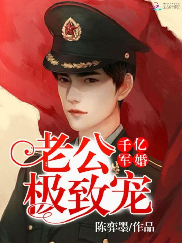 写凤九的小说