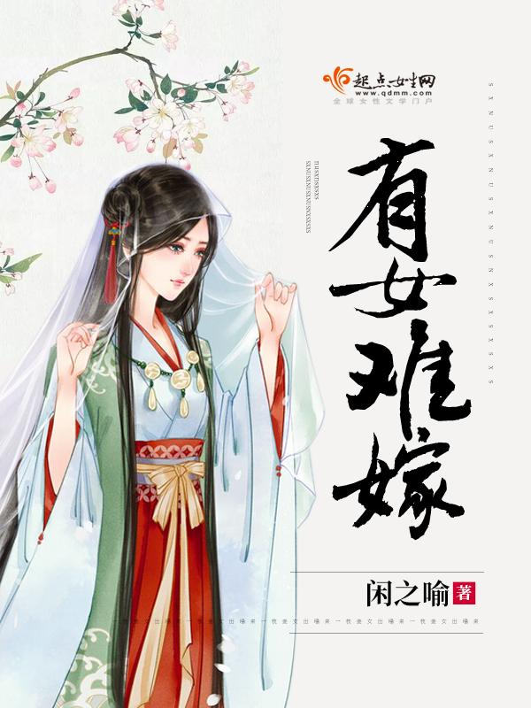 叶雅宁小说