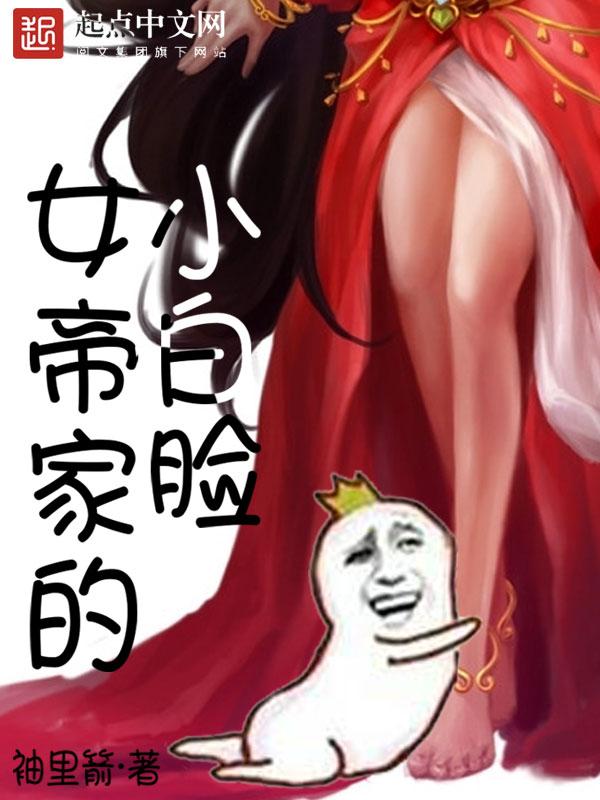 英雄之路小说
