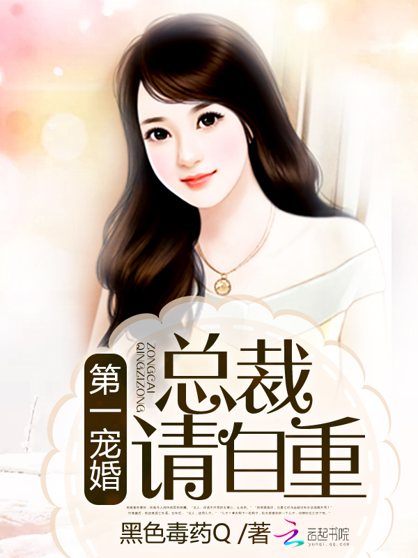 火影小说 小说
