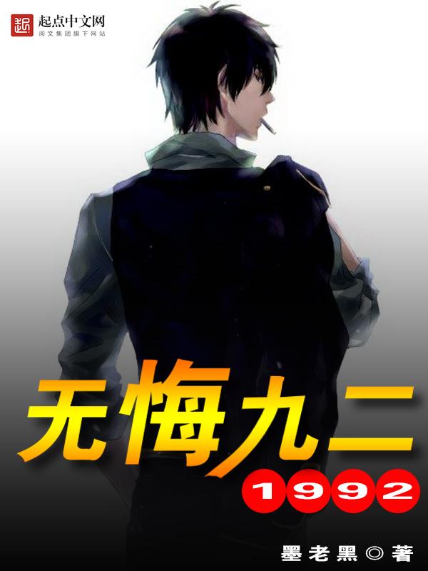 twice 小说