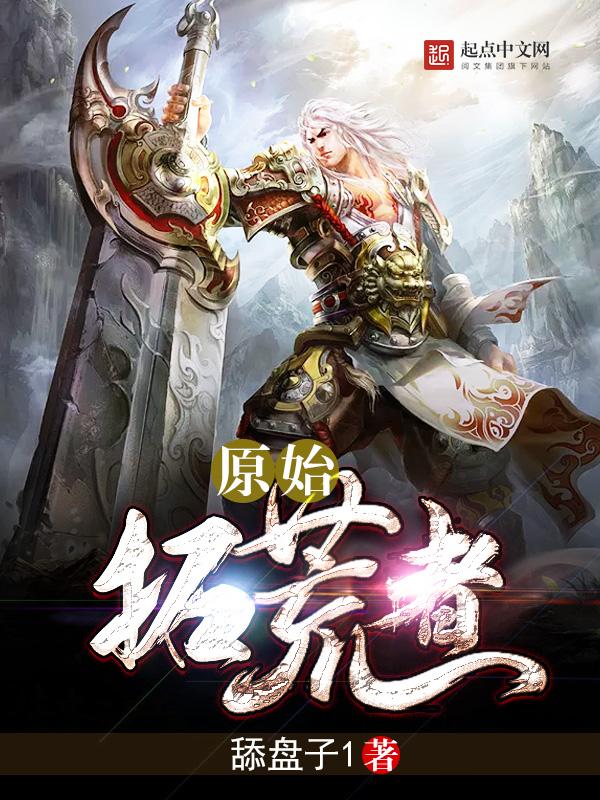 袁春望小说