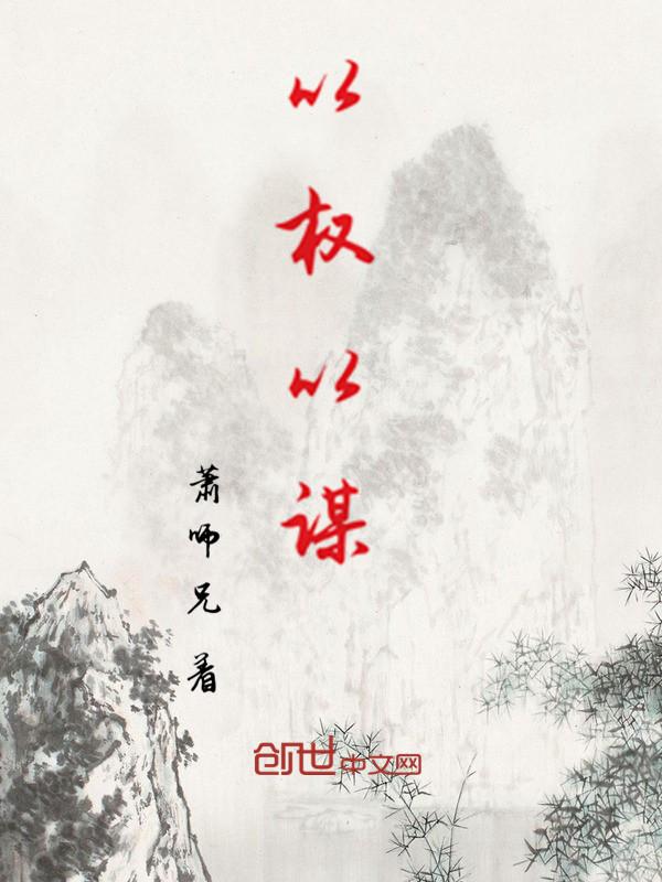 白云剑小说