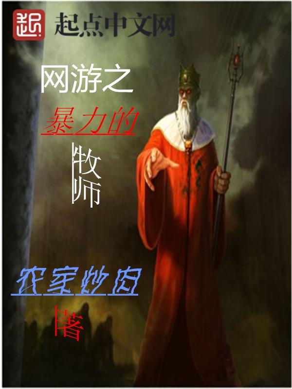 皇帝天小说