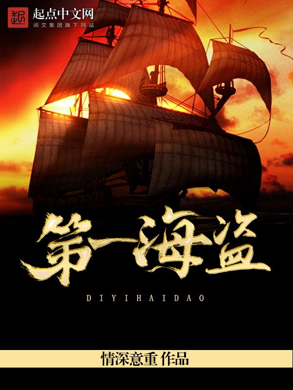 姜琳周禹浩的小说