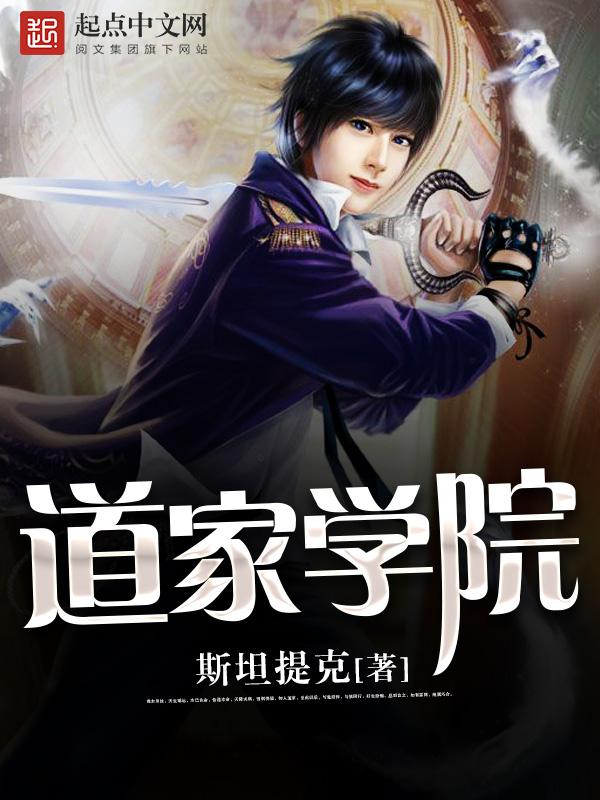 紫玫 小说